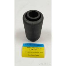 Втулка рессоры D-18 цельная (премиум) А091, А092.02, А092.12, А092S2, А 093, NQR71